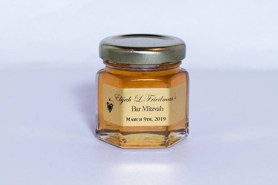 Unique Bar Mitzvah 2oz. Honey Jar Favor
